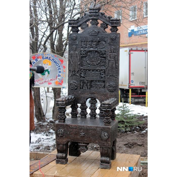 Вцентре Нижнего Новгорода установили «Трон царя Салтана»