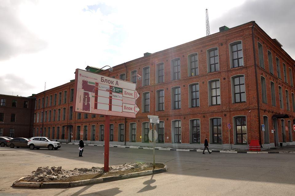 Как льнопрядильная фабрика стала бизнес-центром, а оружейный склад - музеем