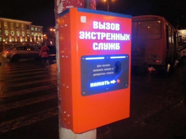 Нижегородская система «Безопасный город» работает менее чем наполовину