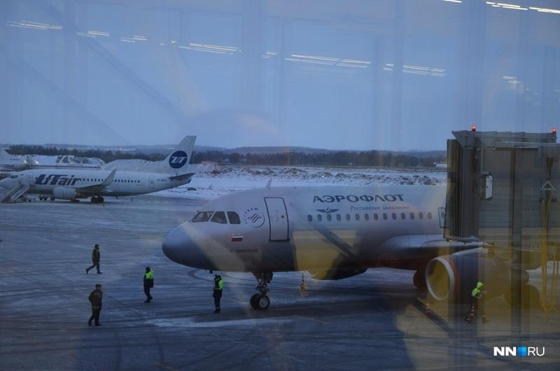 «ЮВТ Аэро» запустит изНижневартовска рейс вСочи