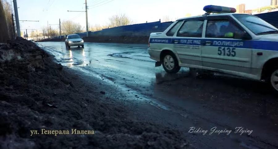 проститутки в советском районе нижнего новгорода