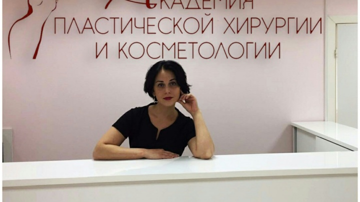 Новосибирские женщины выбрали способ омоложения к Новому году
