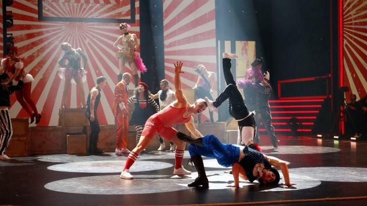 Новосибирские артисты станцевали в костюмах клоунов и акробатов на шоу «Танцуют все»