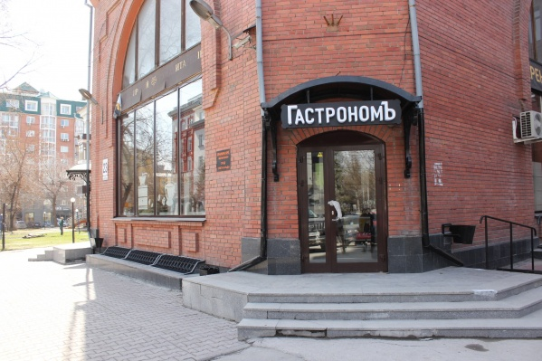 «Гастнономъ»станет первым новым арендатором в здании бывшего НГИ. Фото Стаса Соколова<br>