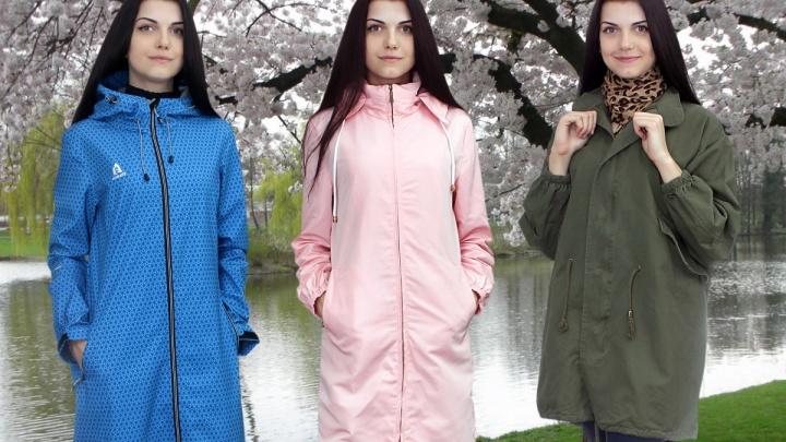 «Пять сезонов» снизил цены на модную красивую верхнюю одежду на 80 %