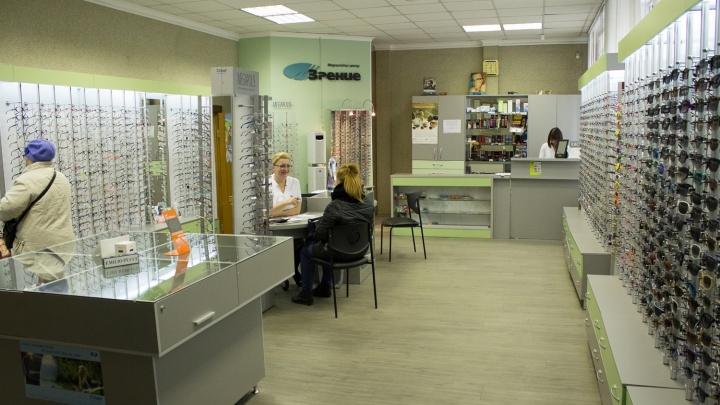 Салоны оптики «Зрение» подарят 2000 рублей в честь Дня влюбленных