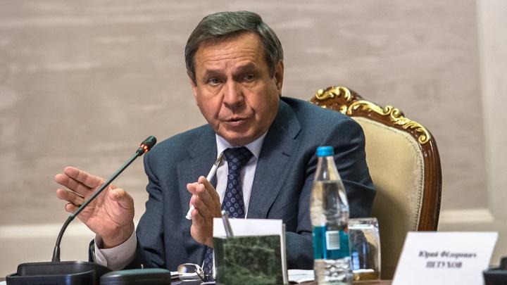Губернатор Городецкий отверг идею объединения регионов Сибири