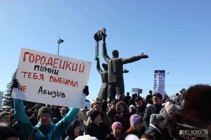 Городецкий ответил на требования протестующих об отставке