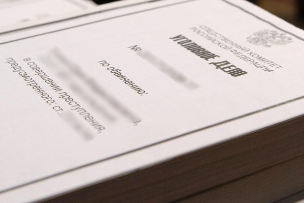 Объем уголовного дела составляет более 60 томов<br>