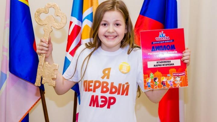 В Красноярске состоялись первые детские выборы: «Чадоград» выбрал мэра
