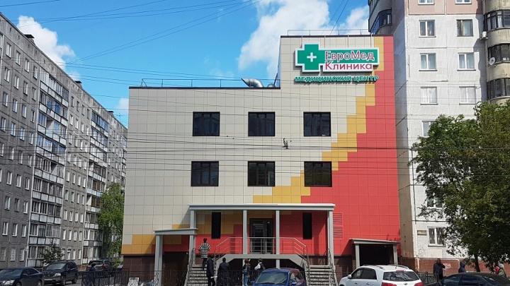 Современный хирургический стационар открылся в Заельцовском районе