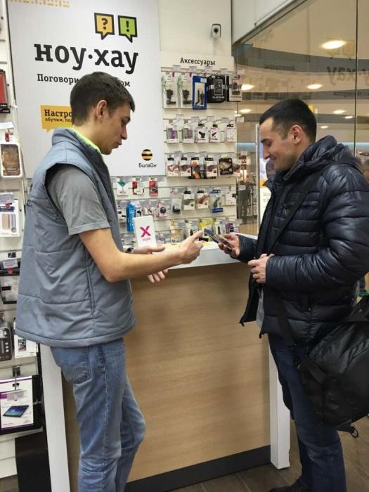 У новосибирцев осталось 10 дней для обмена старого телефона на новый смартфон от LG