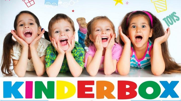 KinderBox — чудо-коробочка сюрпризов для ребенка