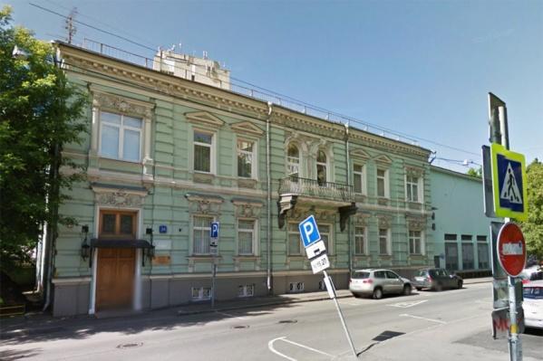 Здание на Скатертном переулке, 25 в Москве, где находилось прежнее представительство НСО и будет располагаться вновь создаваемое