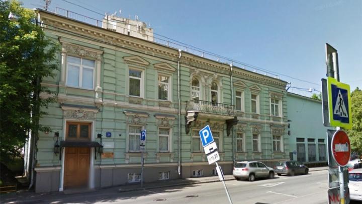 Правительство НСО решило открыть в Москве новое «посольство» через неделю после закрытия старого