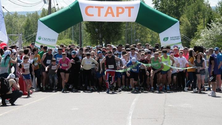 В Красноярске в Зеленом марафоне приняли участие около четырех тысяч человек