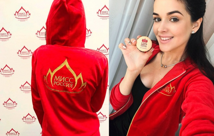 Лидия Молодцова стала Мисс Европа Плюс-2016 и представительницей от Новосибирска на конкурсе «Мисс Россия-2017»