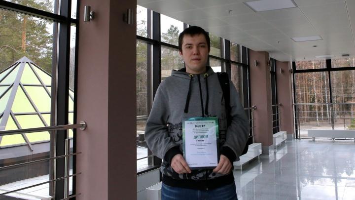 Новосибирский студент признан лучшим хакером за взлом сайта