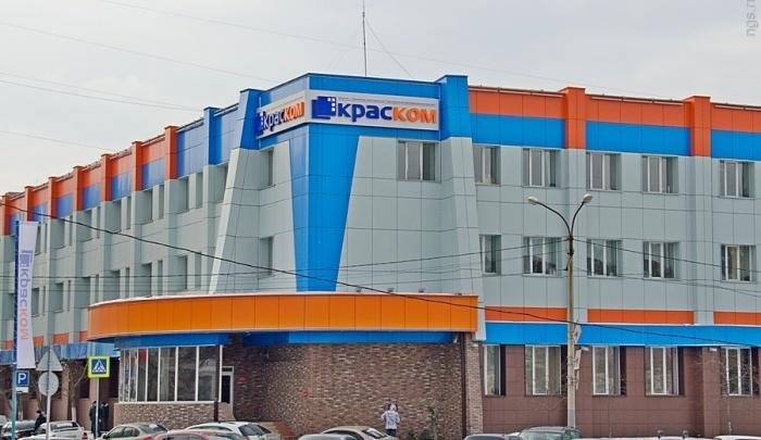 Компанию-владелицу ТЭЦ заподозрили в незаконном приобретении части красноярского водоканала