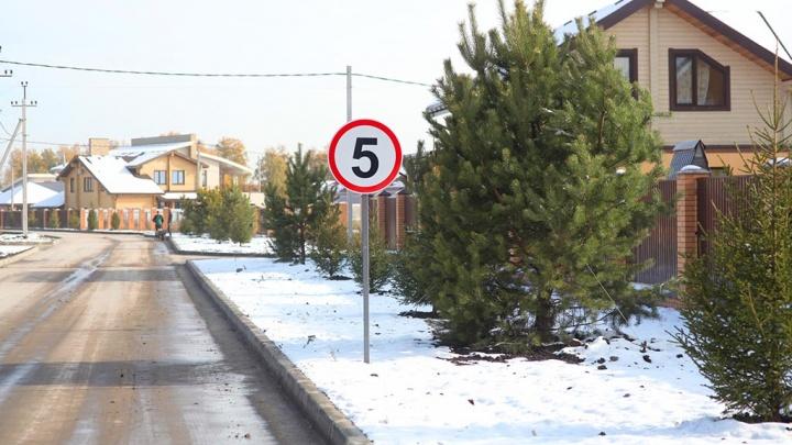 Лучшим поселком Новосибирска назвали коттеджи у Обского моря