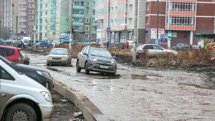 Красноярск тонет в разрухе vs город стал лучше