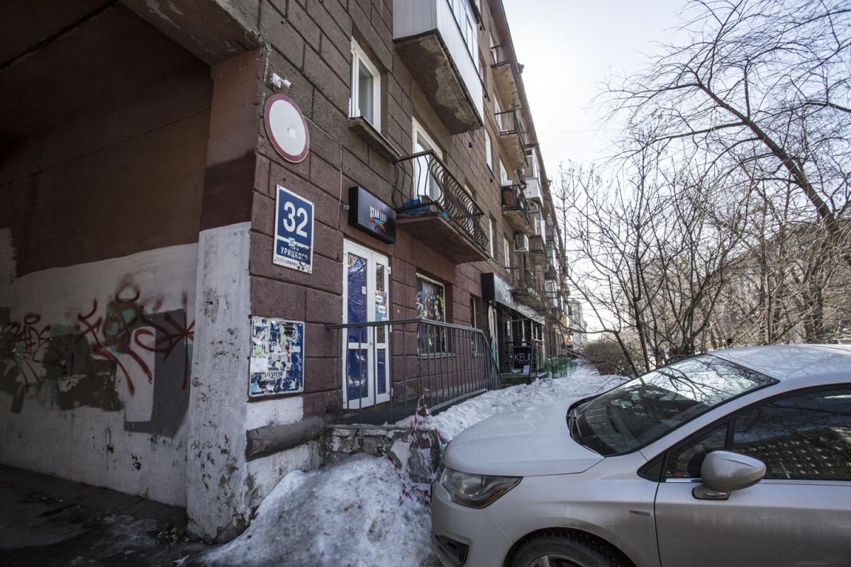 Дом  № 32  на ул. Урицкого