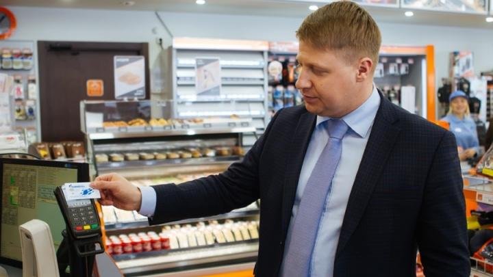 Сеть АЗС «Газпромнефть» ускорила обслуживание на кассе почти в 10 раз, обновив программу лояльности