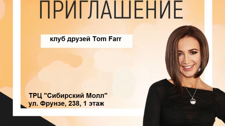 Лицом бренда одежды Tom Farr стала Ольга Бузова
