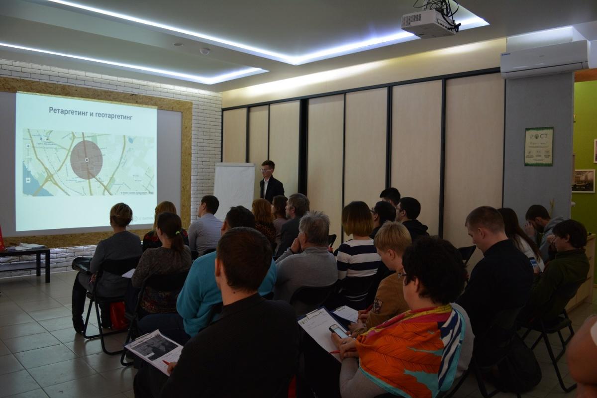 Курсы веб дизайна в новосибирске