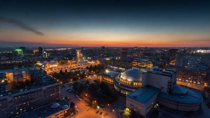Власти заказали рекламирующий Новосибирскую область ролик за 300 тысяч