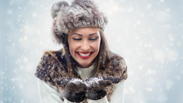 НГС разыграет приз за самый точный прогноз на новогоднюю ночь