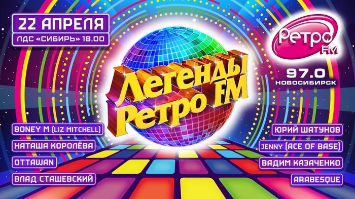 BoneyM, Юрий Шатунов иAceofBaseрешили спеть вместе
