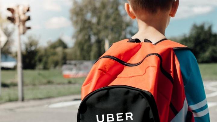 Uber соберет в школу: в пятницу можно заказать комплект к 1 сентября