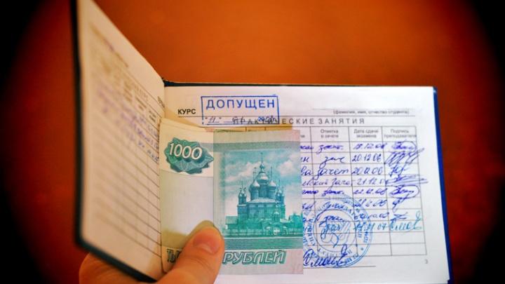 Экс-преподавателя государственного вуза оштрафовали за продажу оценок по 1,5 тысячи