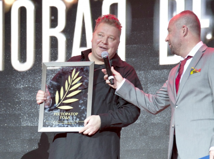 Вручение премии прошло накануне вечером в Москве. Фото предоставлено группой компаний Дениса Иванова