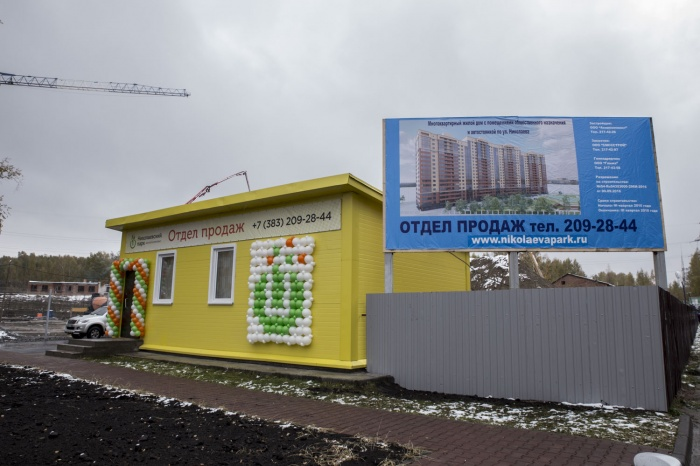 В Академгородке открыты продажи жилья комфорт-класса в ЖК «Николаевский парк»