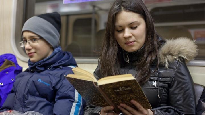 В метро собрали самые милые стихи про нашу подземку