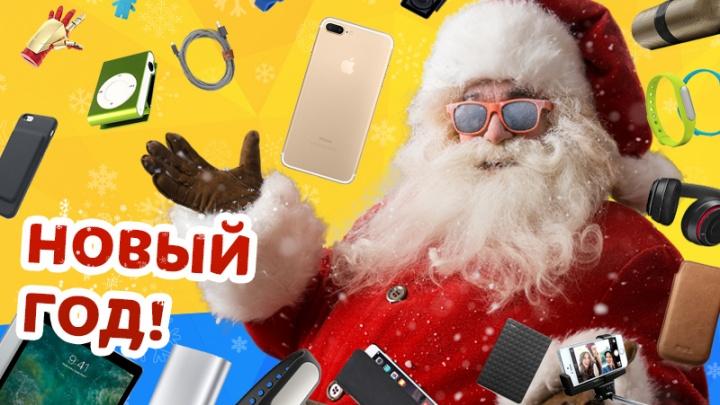 Подарки на 300 000 рублей всем желающим