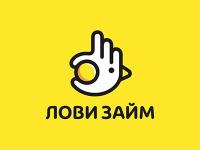«Ловизайм» — финансовая помощь для всех слоев населения