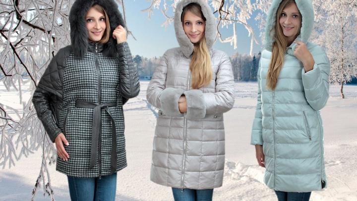 Скидки на теплые куртки, пальто и пуховики достигнут 80 %