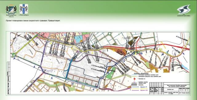 Проект планировок линии скоростного трамвая на правом берегу