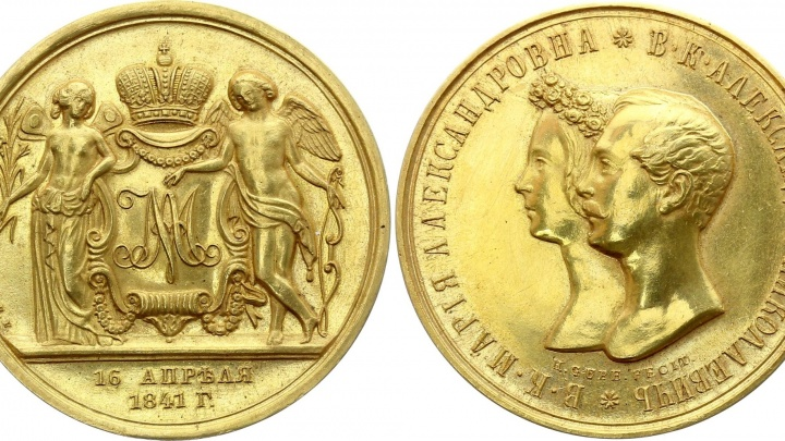 Новосибирцы продали свадебную медаль императора за 2 млн рублей