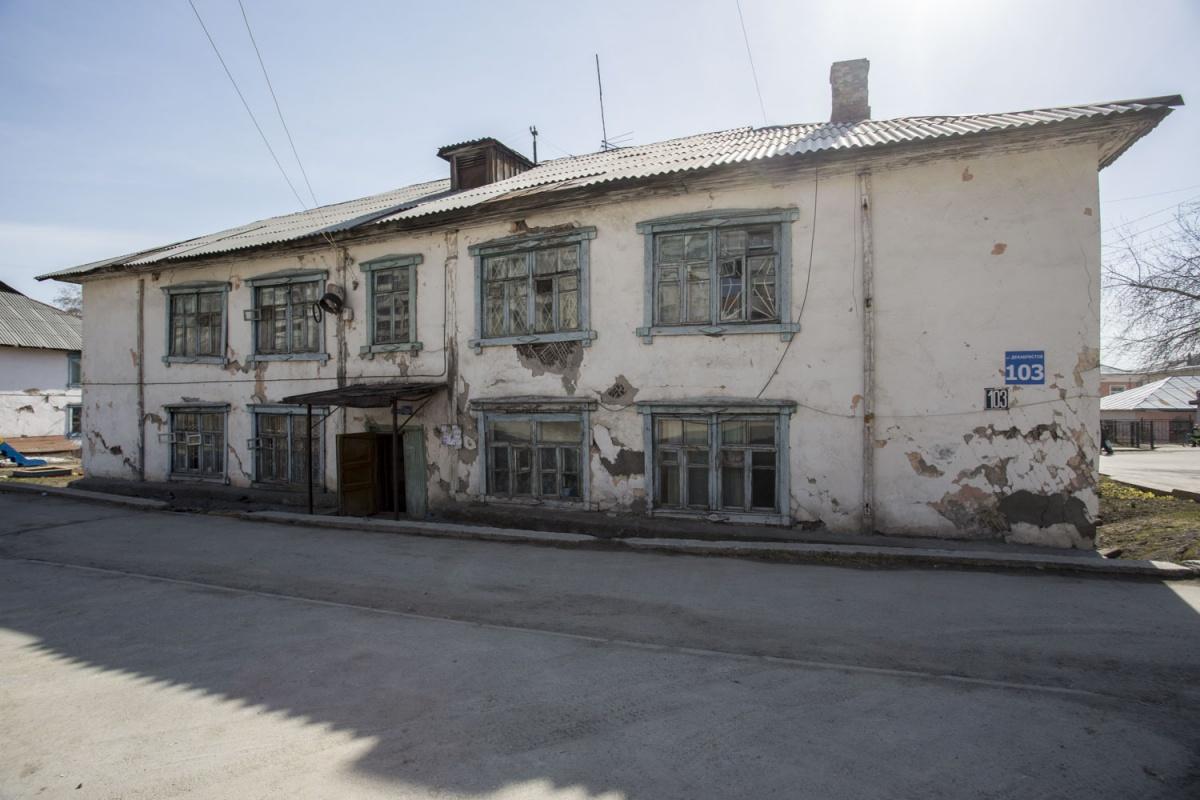 Дом на ул. Декабристов, 103
