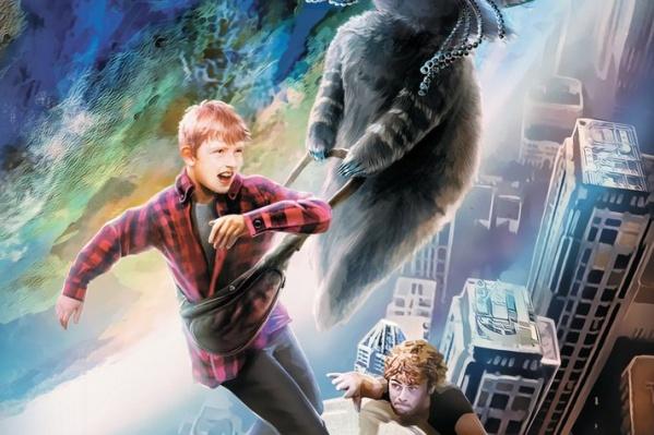Главные герои книги — новосибирский школьник Славка Калинин и чернильный енот из параллельной реальности<br>