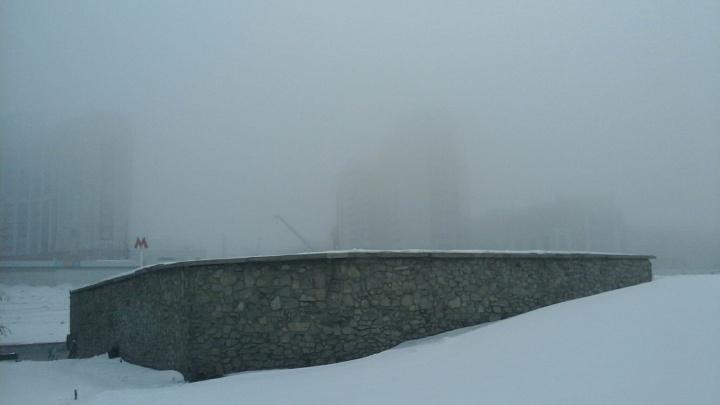Утренний Новосибирск окутал плотный туман