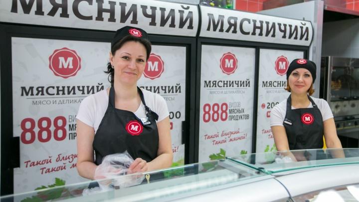Магазин в магазине: «Мясничий» зашел в «Командор»