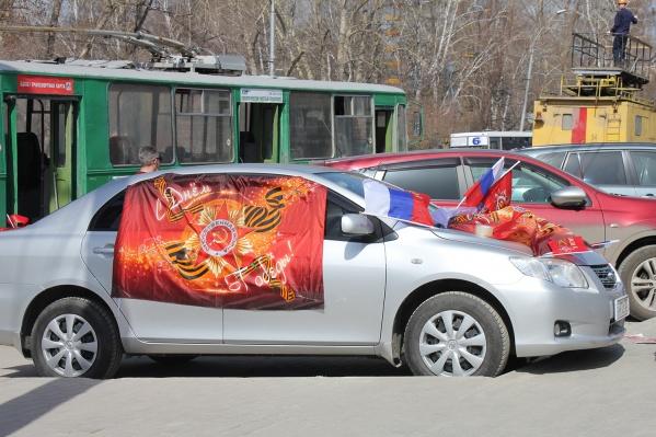В Новосибирске развернулась торговля к 9 Мая