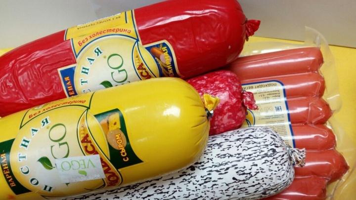 Колбаса и котлеты, которые можно есть в пост, доступны для новосибирцев в магазине «Джаганнат»