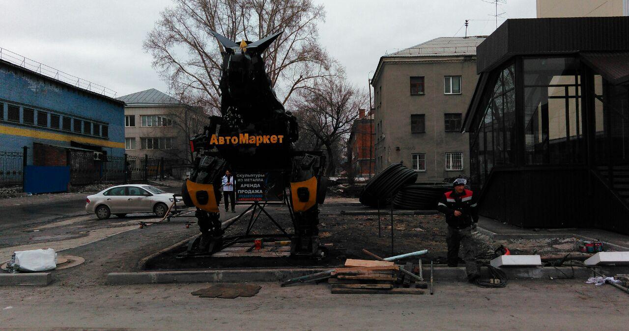 Автозавр на Станционной<br>