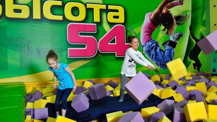 Батутный центр «Высота h-54» в канун Нового года разыграет бесплатные тренировки